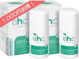制汗剤AHC20センシティブ30ml 2本セット