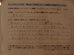 お客様の声 画像 奈良県 N.H 様